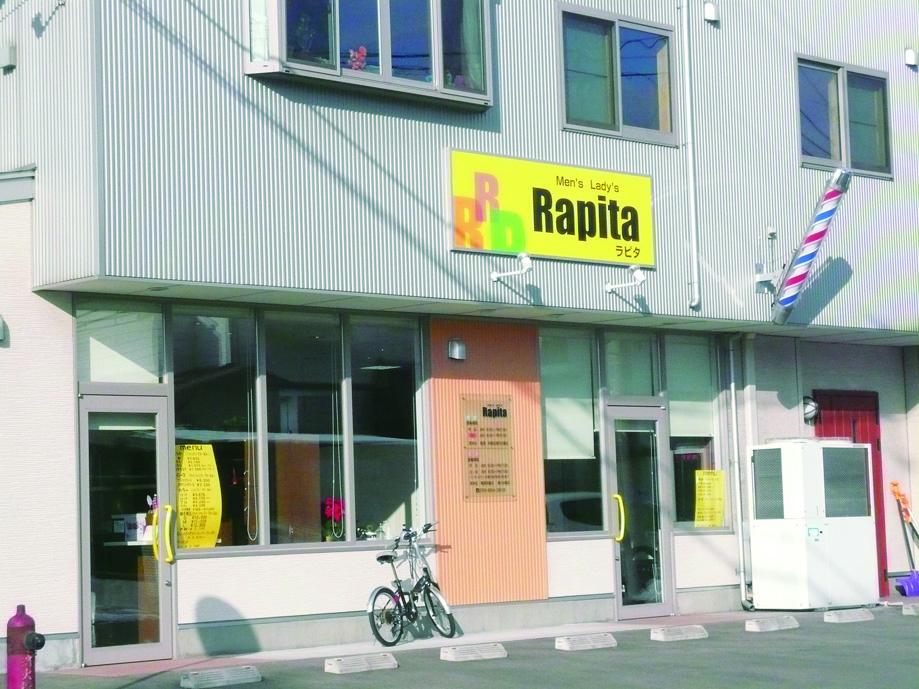 Men's Lady's Rapita ラピタ